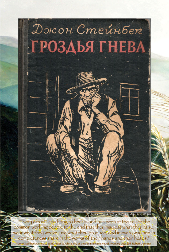 Image of poster featuring cover from Russian edition of The Grapes of Wrath