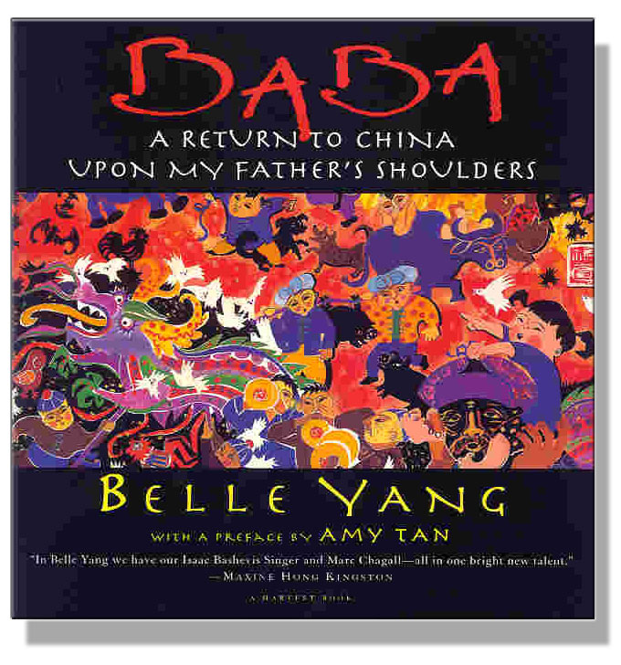 Cover image from Baba, Belle Yang's memoir
