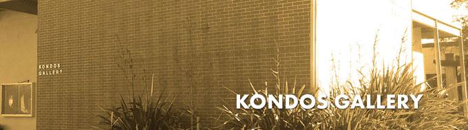 Image of Kondos Gallery in Sacramento, California